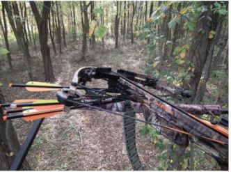 Safety bars make hunting from an elevated stand safer. They also provide a solid shooting rest.